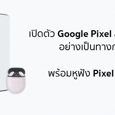 pixel4official