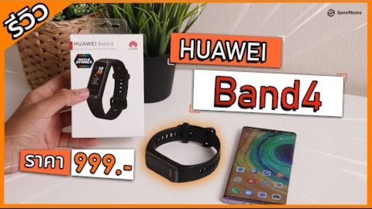 HUAWEI-Band-4-Review