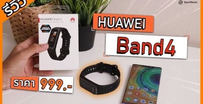 HUAWEI Band 4 Review