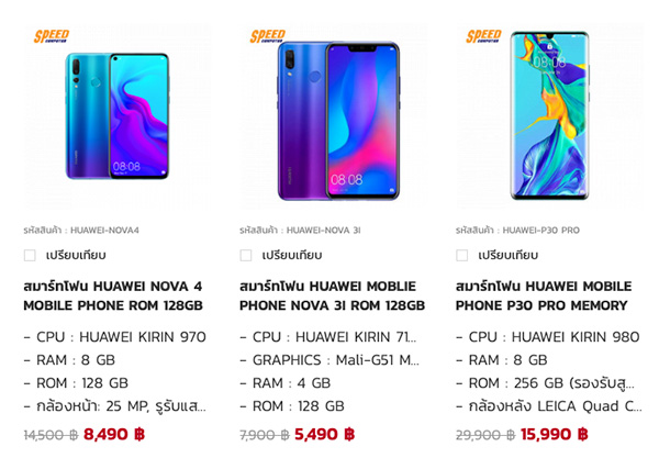 HUAWEI P30 Pro Speed Com Promotion