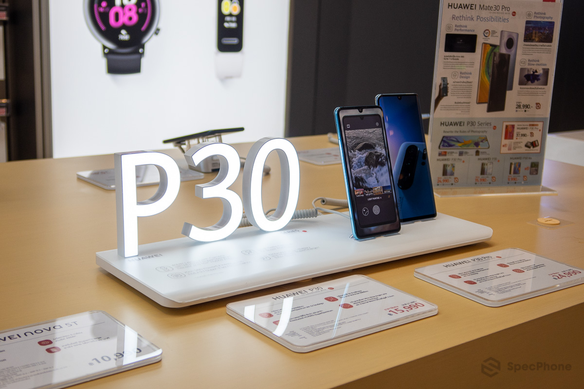 Promotion HUAWEI Together 2020 SpecPhone 0003