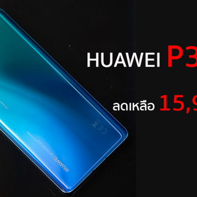 Review-Huawei-P30-Pro-SpecPhone-003
