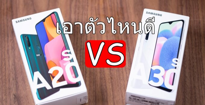 Review Samsung Galaxy A30s SpecPhone 001 cover