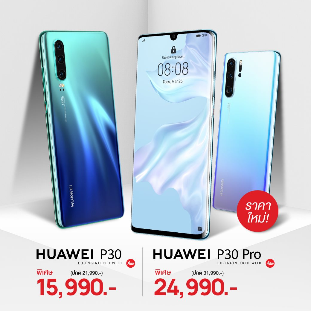 SP Recommended Smartphone of the Day HUAWEI P30 Pro 002