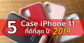 cover case iphone