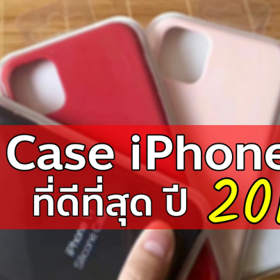 cover-case-iphone