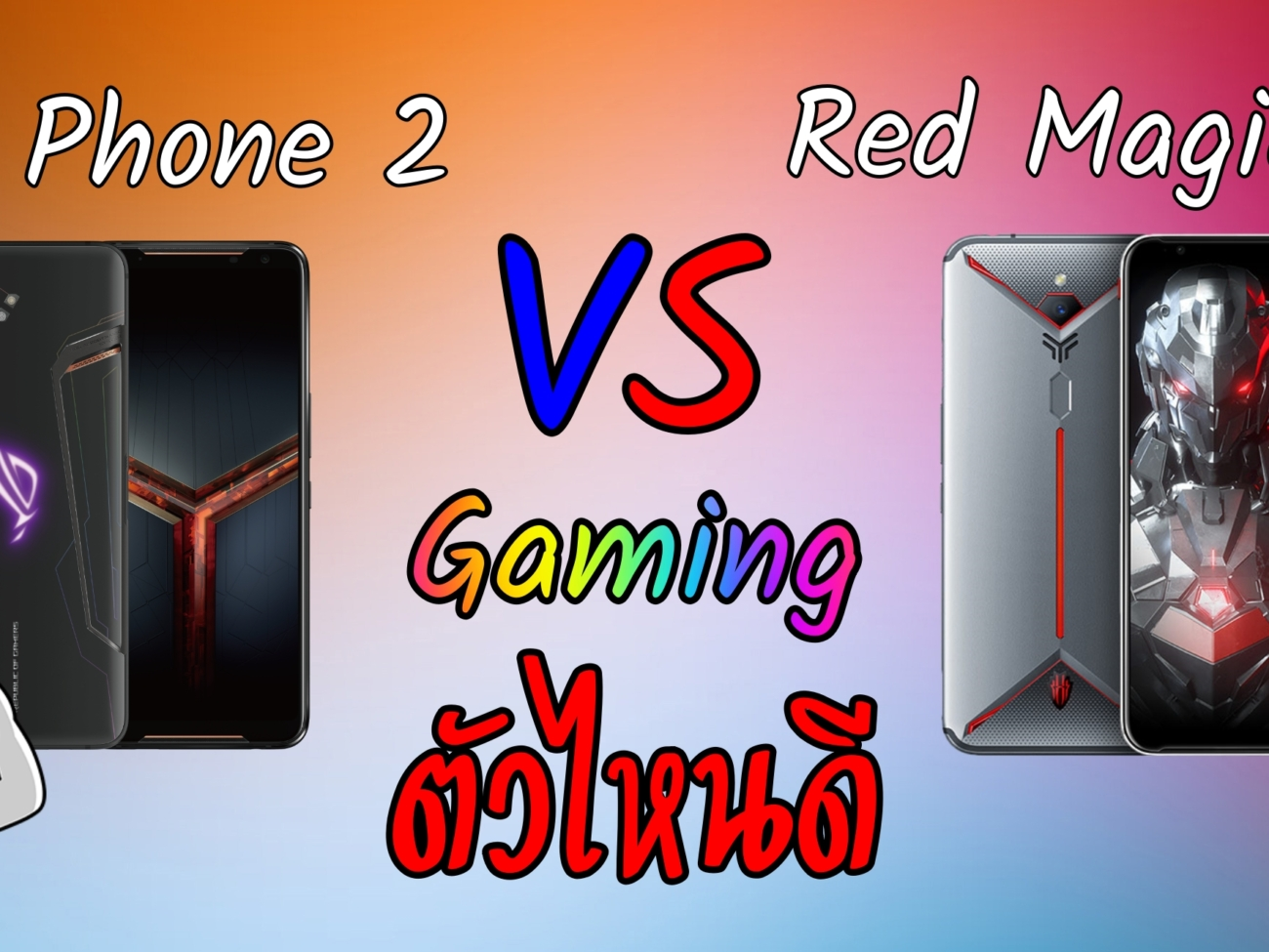 rog2-vs-red3s-cover-1