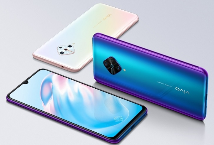 vivo S1 Pro is officially launched