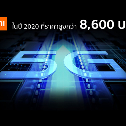 xiaomi-smartphone-2020-will-5g-support