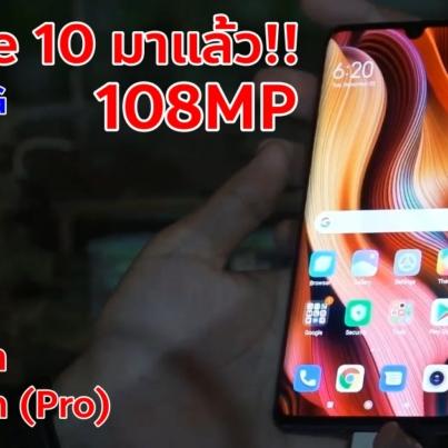 งานเปิดตัว MI 10 Thailand cover