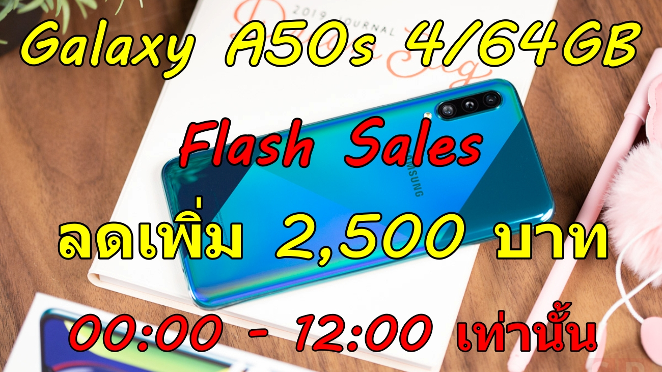 Review Samsung Galaxy A50s SpecPhone 001 1300x731 1