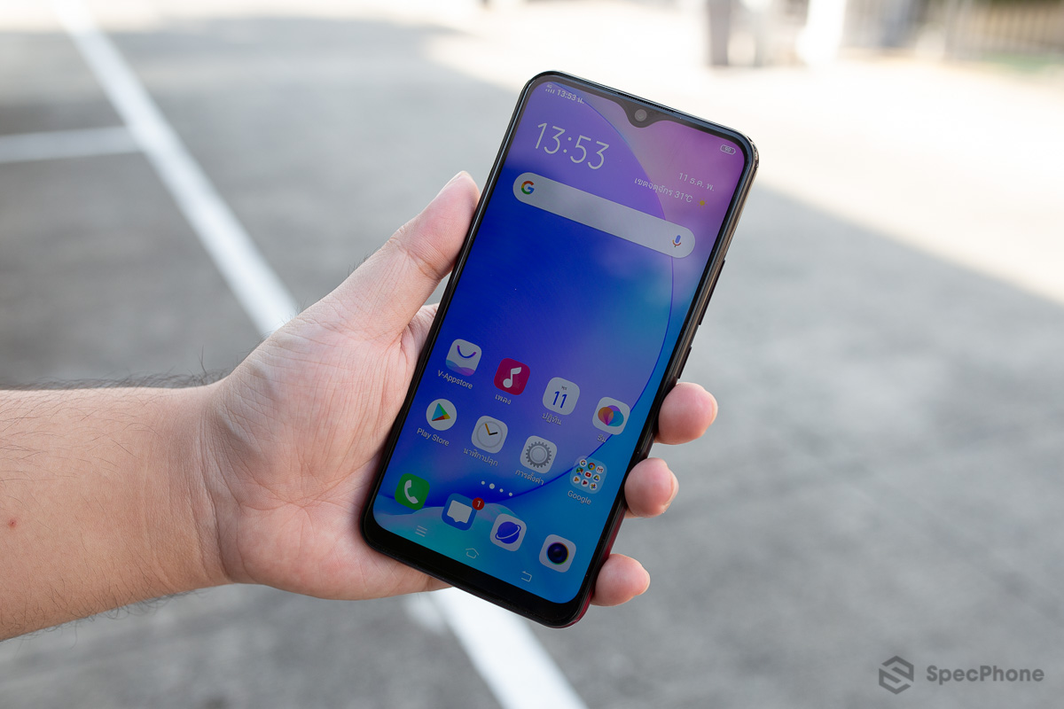 Review VIVO Y155 SpecPhone 0006