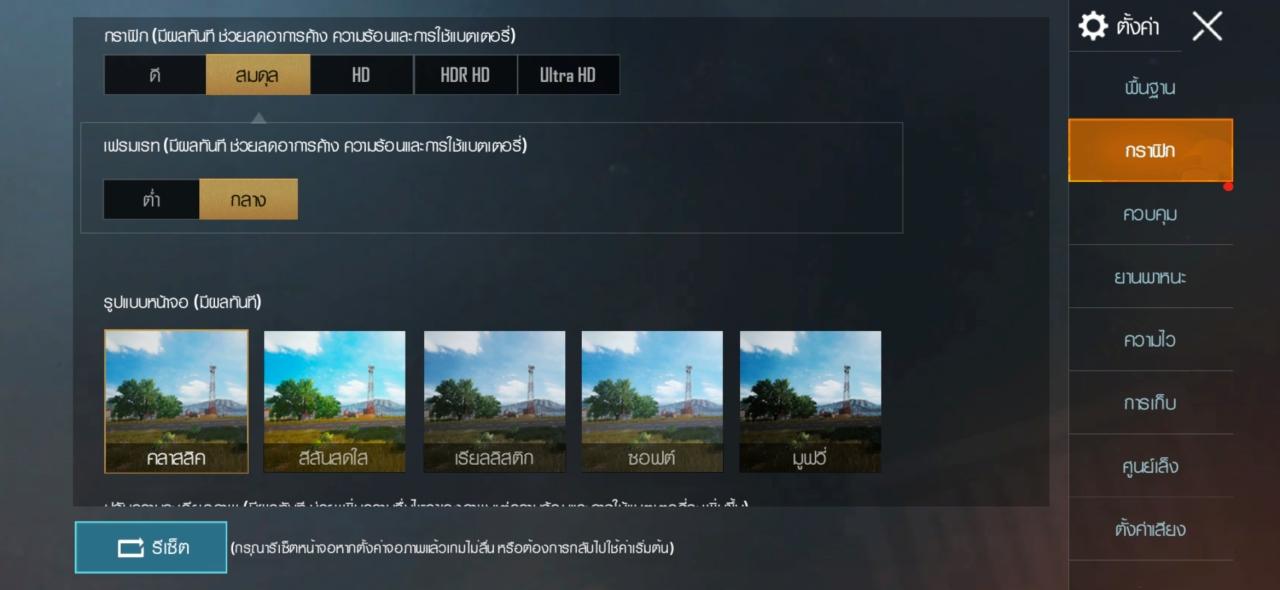Screenshot 25621127 145135 batch