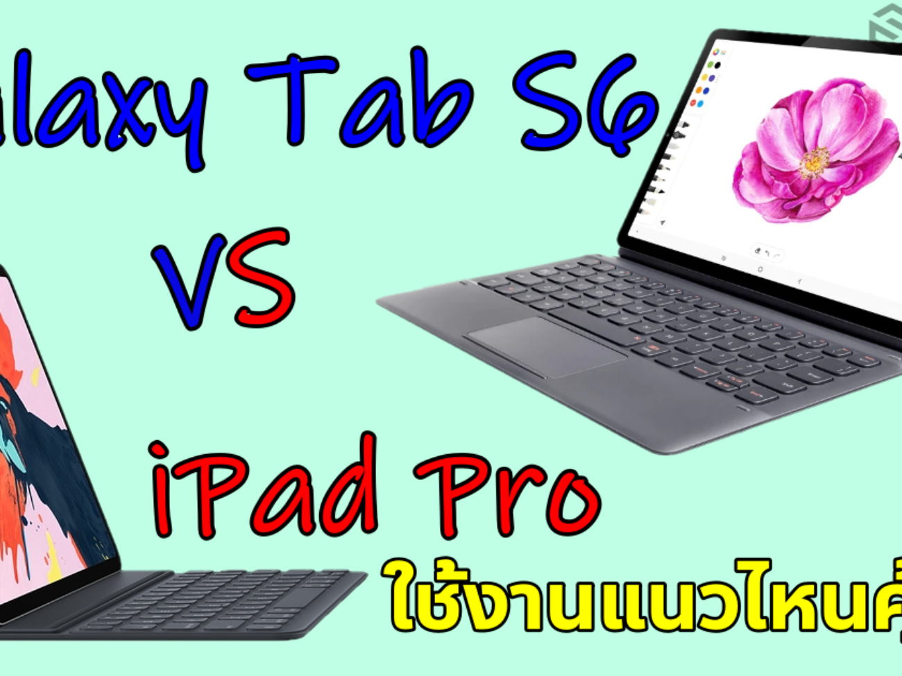 ipad-pro-vs-tab-s6-cover
