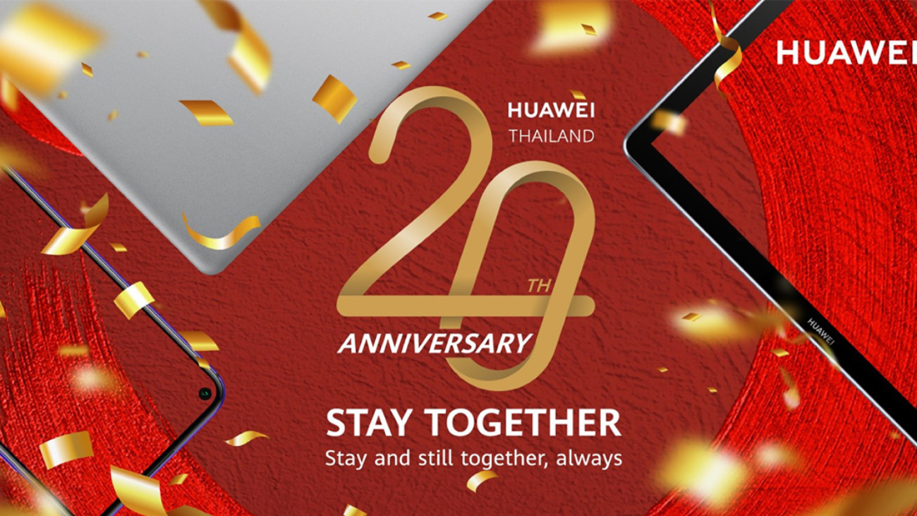 Huawei Thailand 20th Anniversary Campaign-Cover