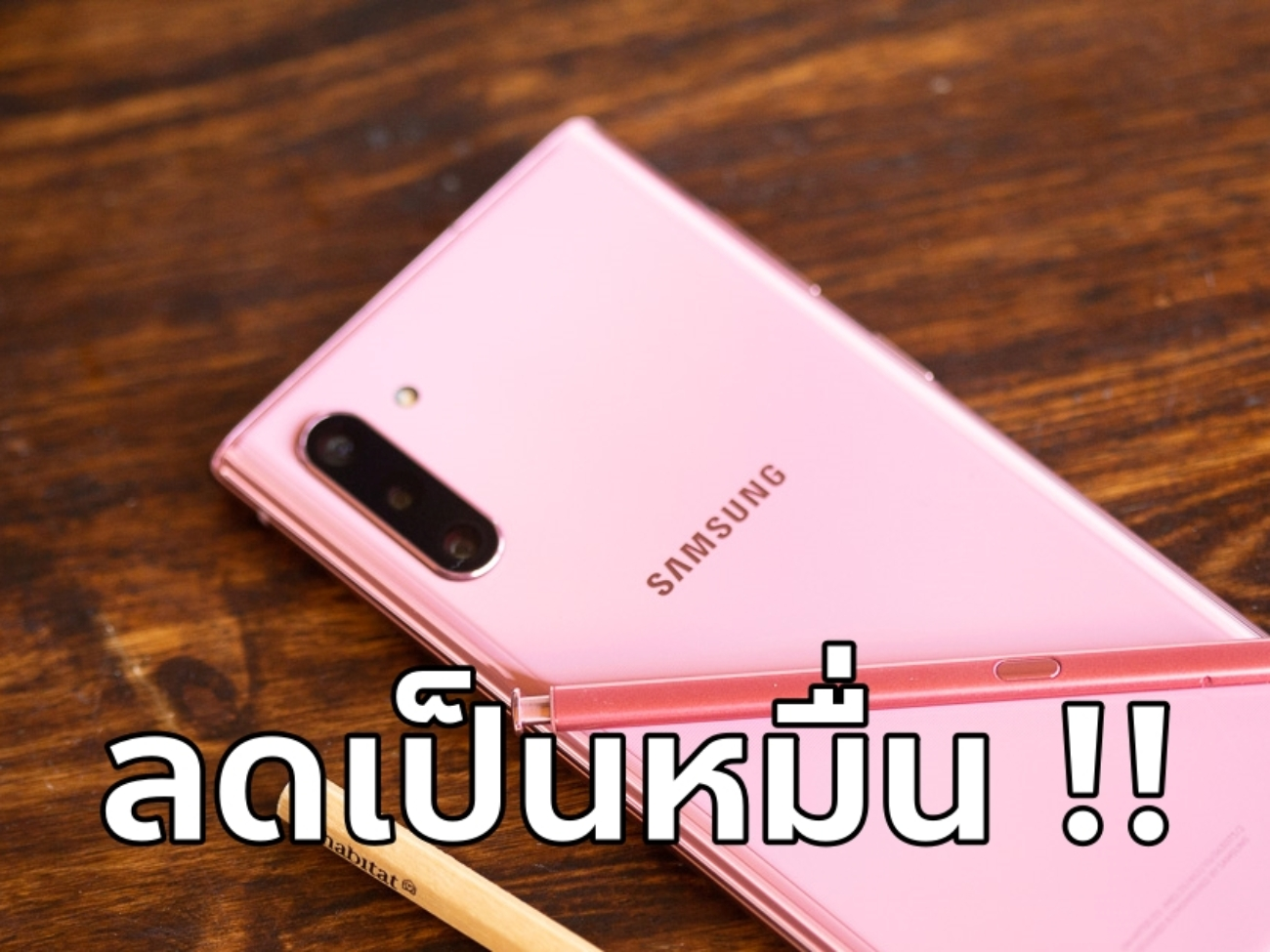 Review-Samsung-Galaxy-S10-SpecPhone-035