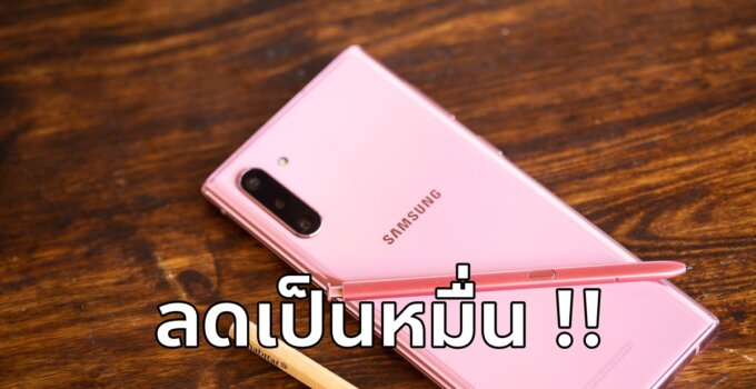 Review Samsung Galaxy S10 SpecPhone 035 1
