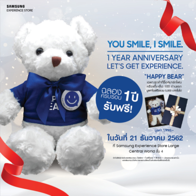 Samsung Experience Store Large Promotion
