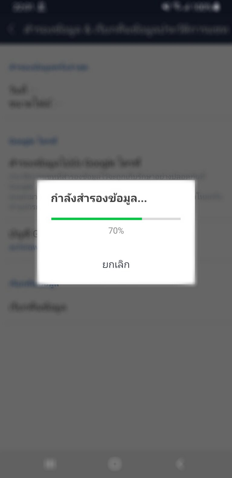Screenshot 20200119 220117 LINE