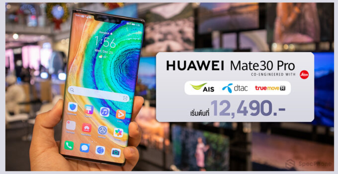 Specphone Promotion HUAWEI Mate 30 Pro
