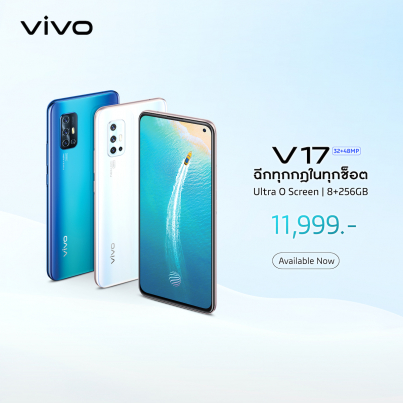 Vivo-V17-Release-PR-News-00002