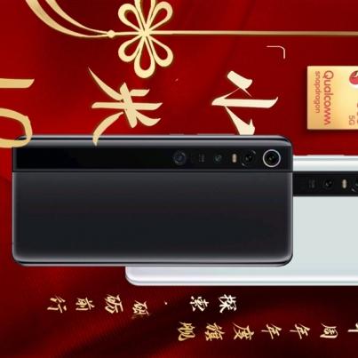 Xiaomi-Mi-10-February-11-launch-date cover