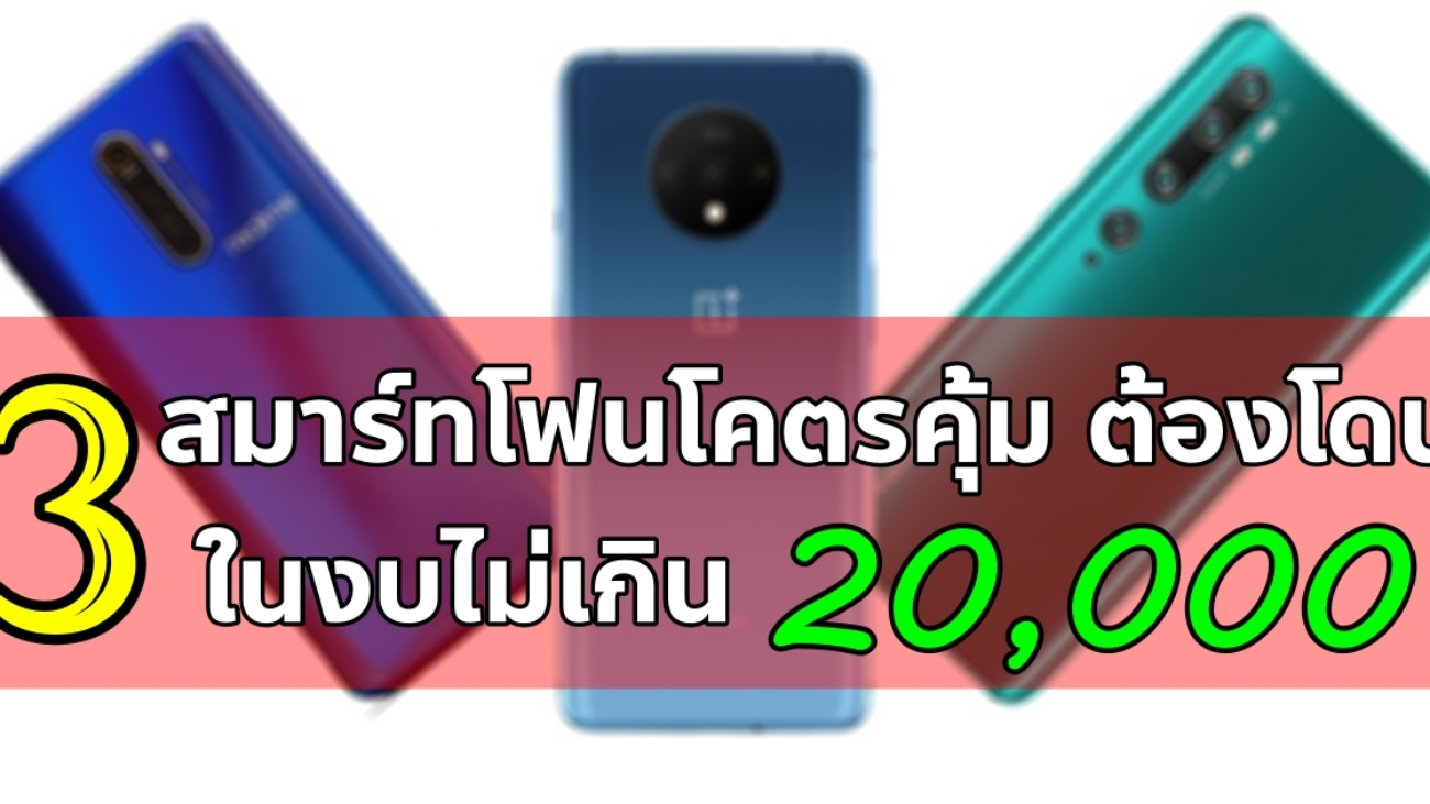 cover-mobile-20000