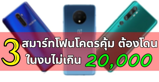 cover mobile 20000