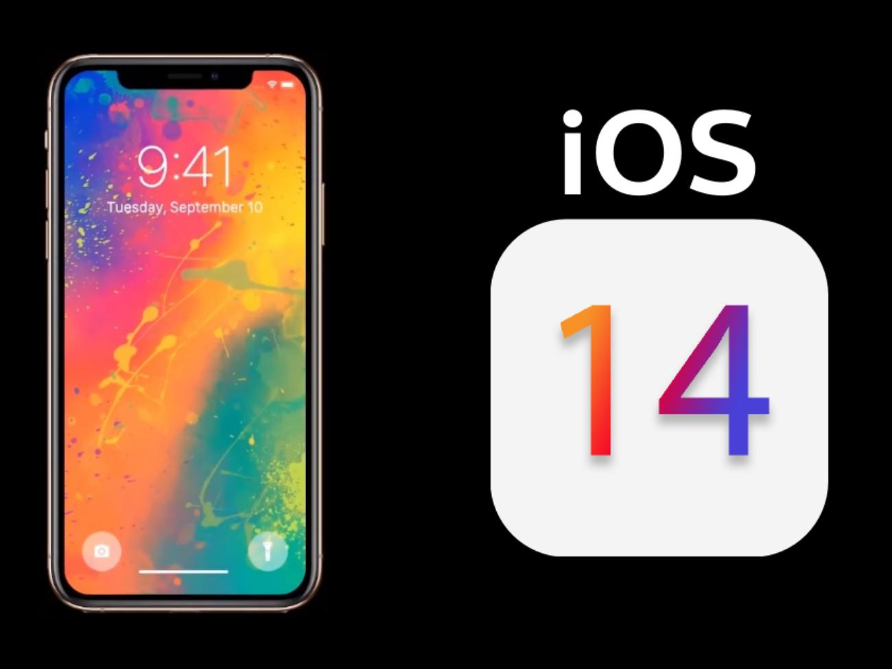 ios14-rumors