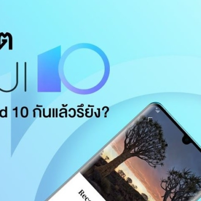 HUAWEI Mate 30 Pro_Rethink Interaction (EMUI 10) Cover