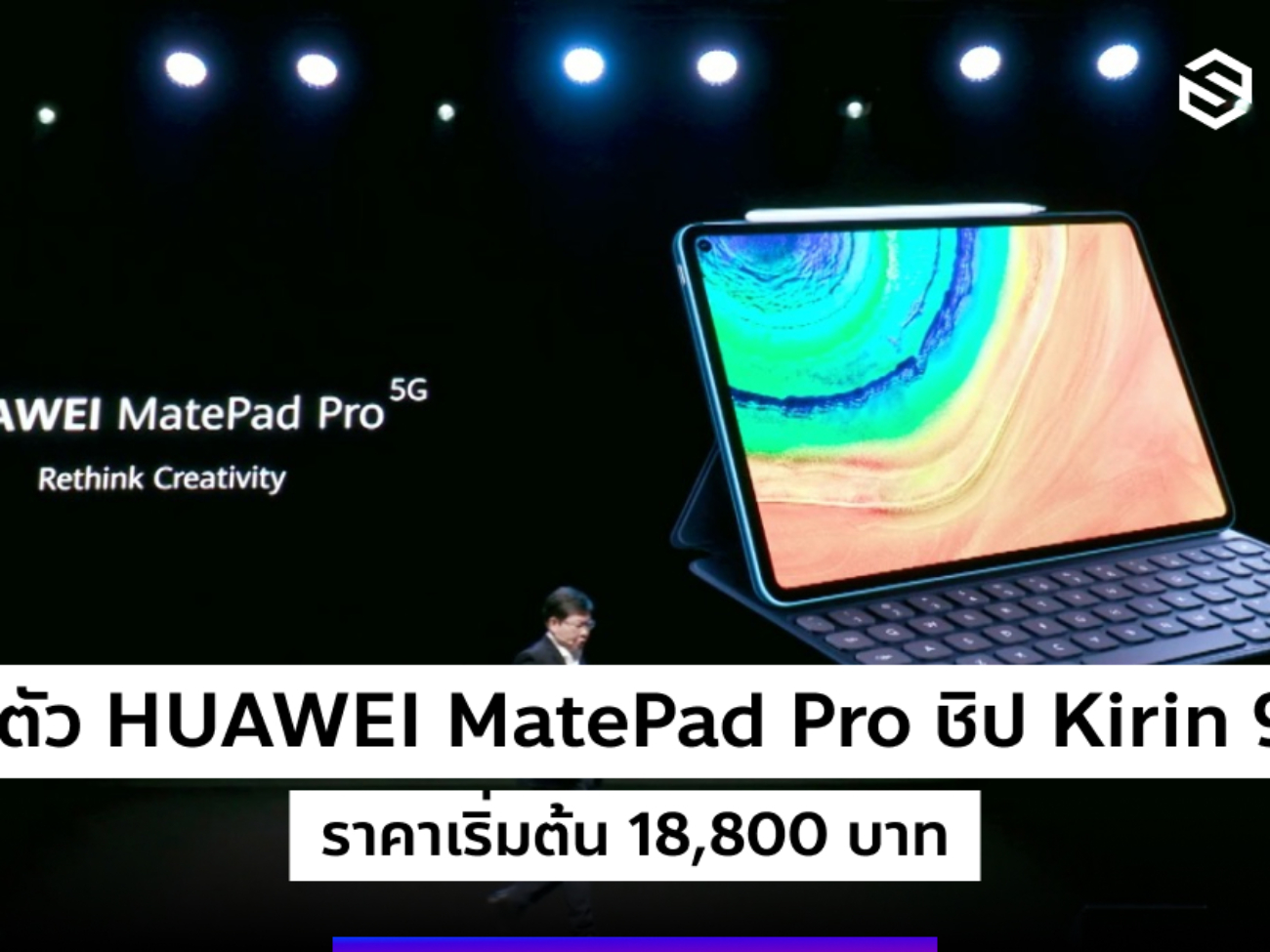 HUAWEI-MatePad-Pro-Launched-SpecPhone-Cover
