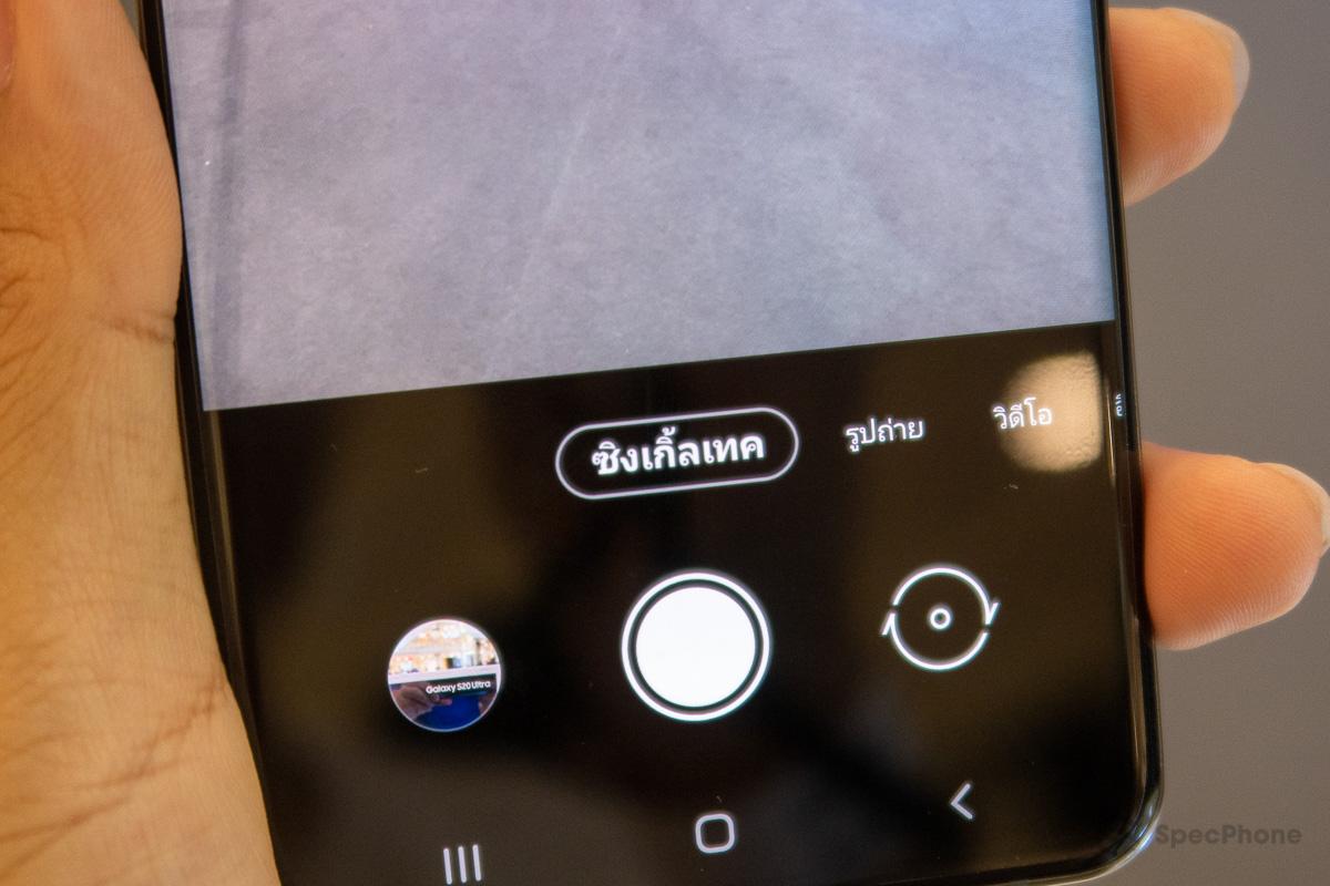 Hands on Samsung Galaxy S20 Ultra 5G SpecPhone 0012
