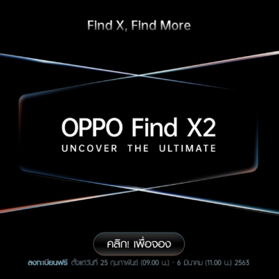 OPPO-Find-X2-Series-Blind-Promotion-00001
