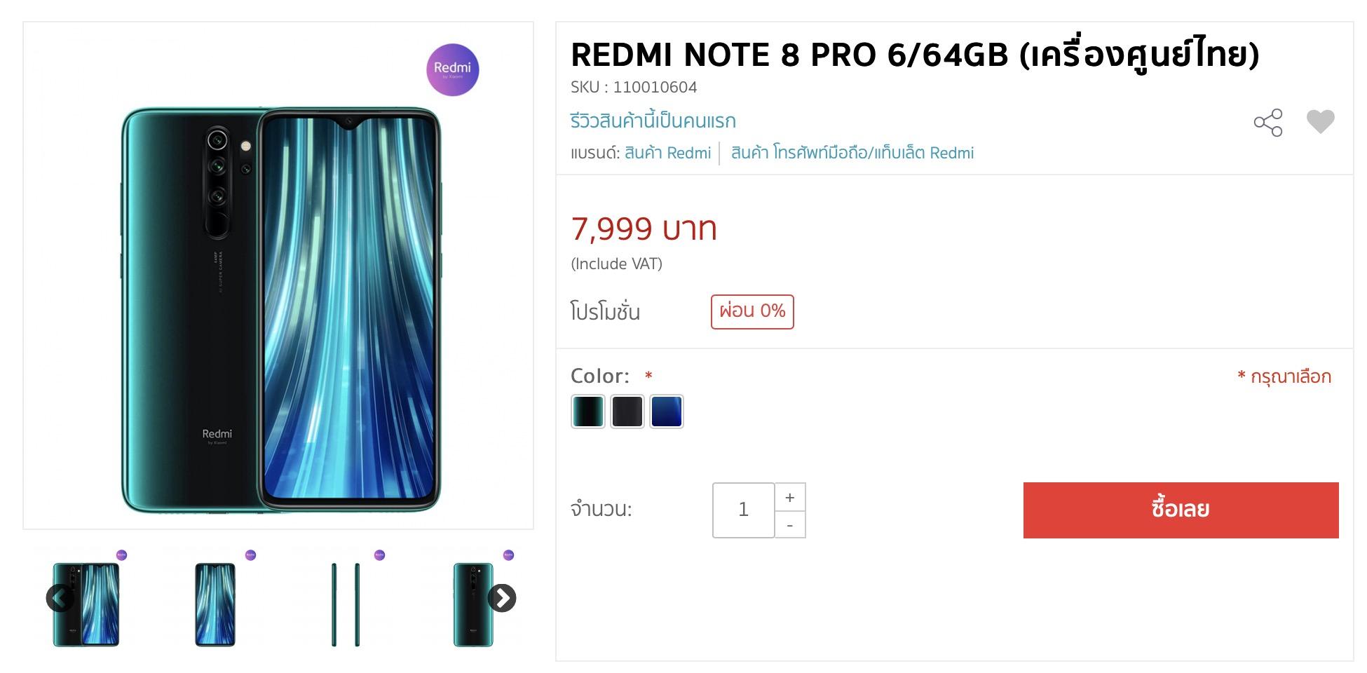 Promotion Xiaomi Redmi Note 8 Series TopValue 0001