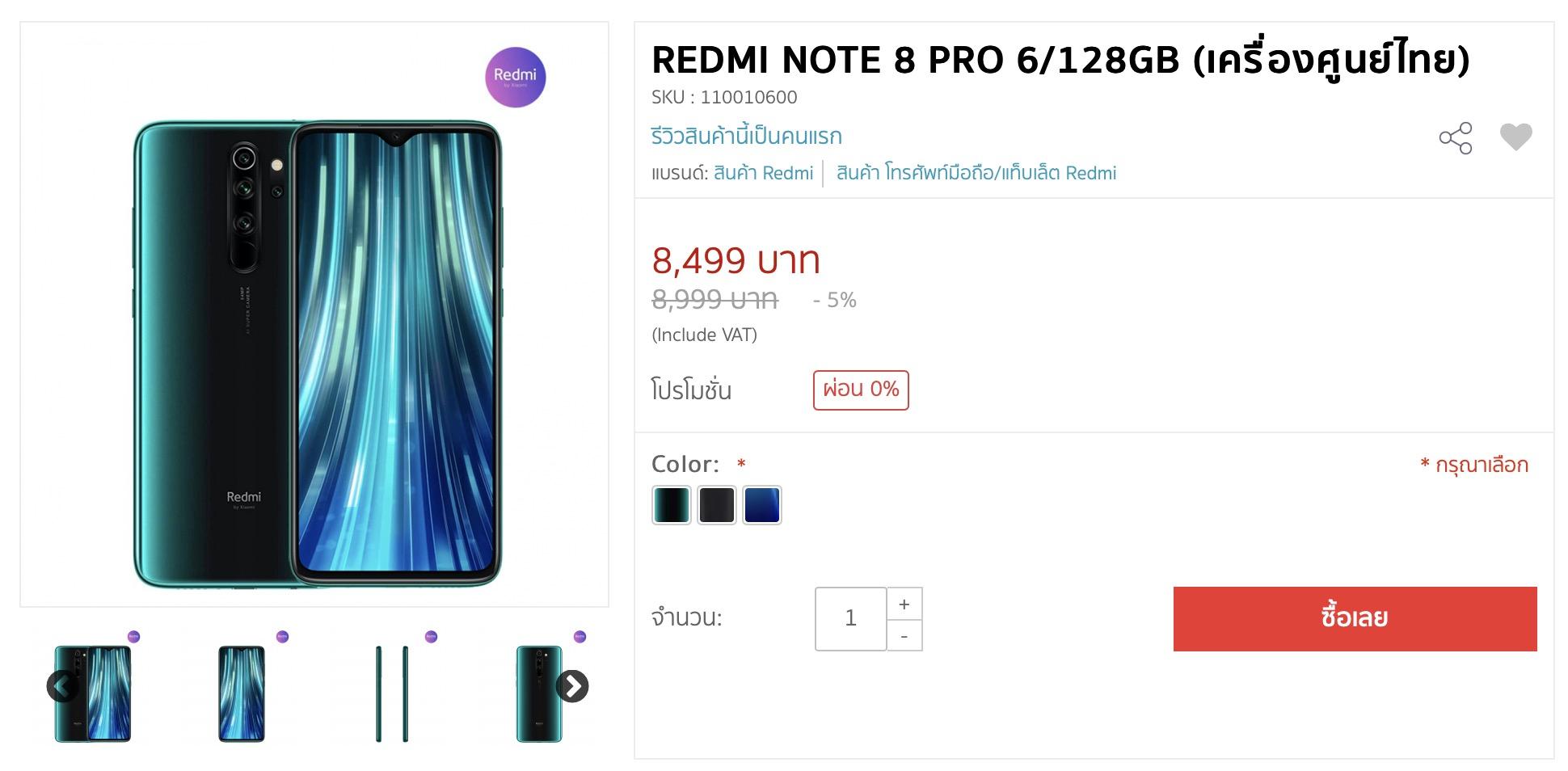 Promotion Xiaomi Redmi Note 8 Series TopValue 0002