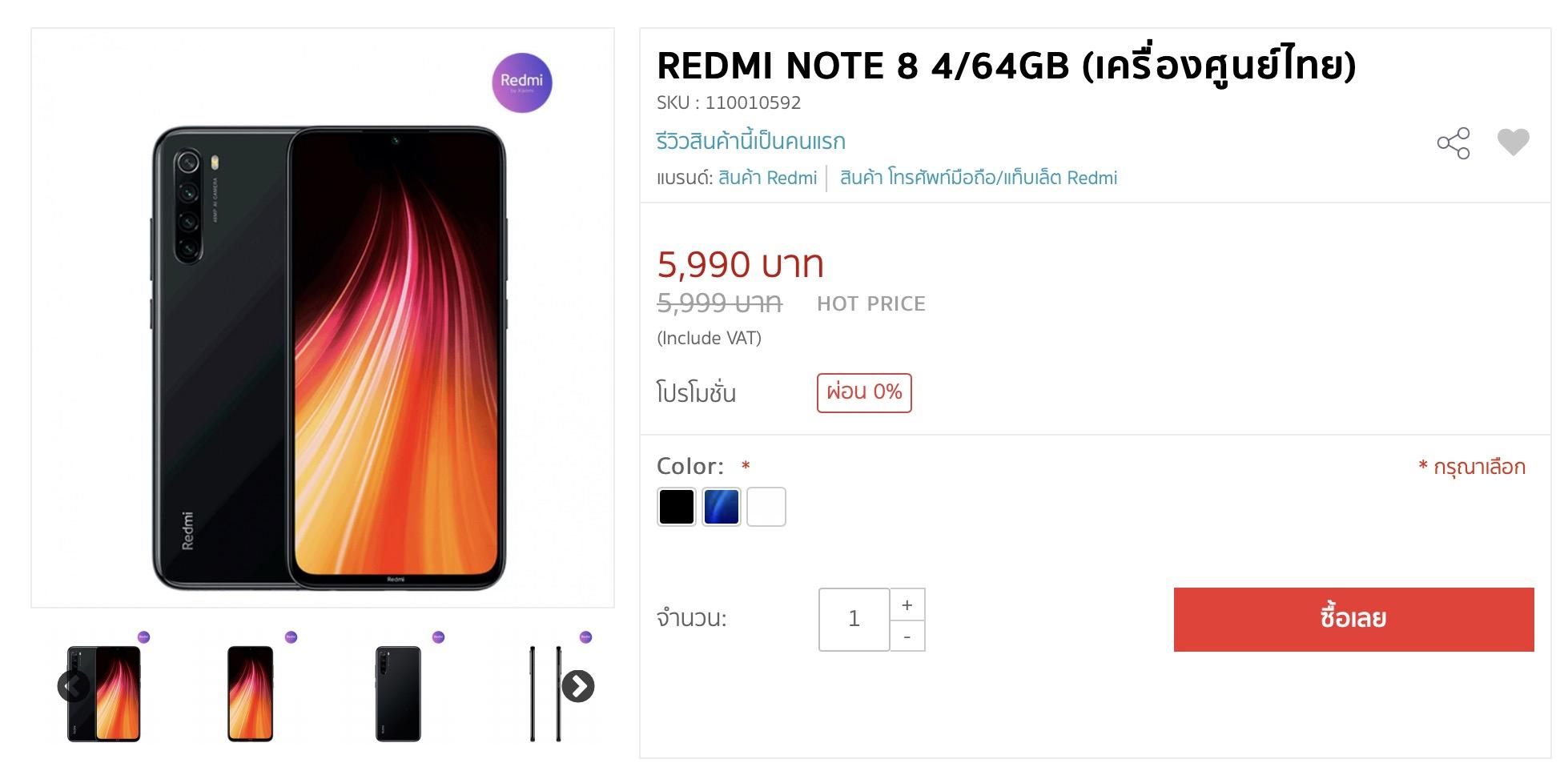 Promotion Xiaomi Redmi Note 8 Series TopValue 0003