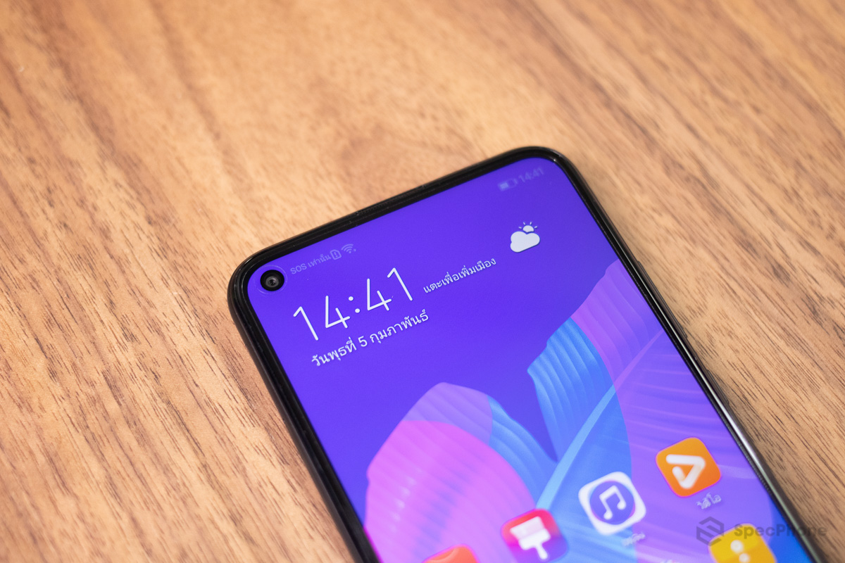 Review HUAWEI Y7p SpecPhone 0005