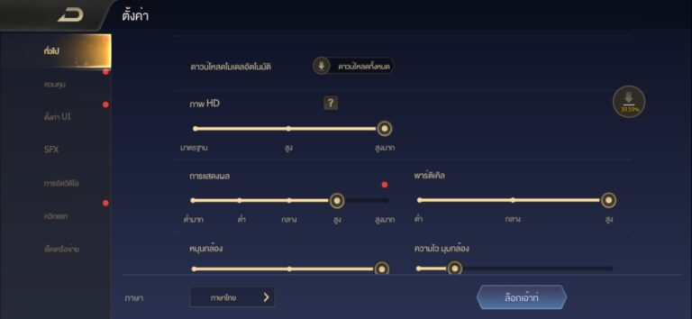 Screenshot 2020 02 17 09 58 32 0170545767 Resize