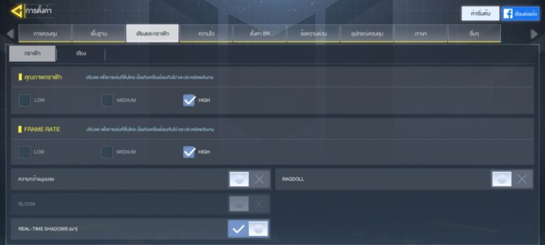 Screenshot 20200202 004955 Call of Duty Resize