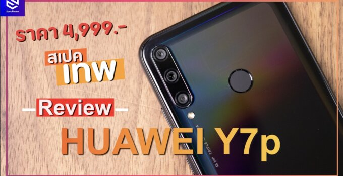 Video Review HUAWEI Y7p SpecPhone