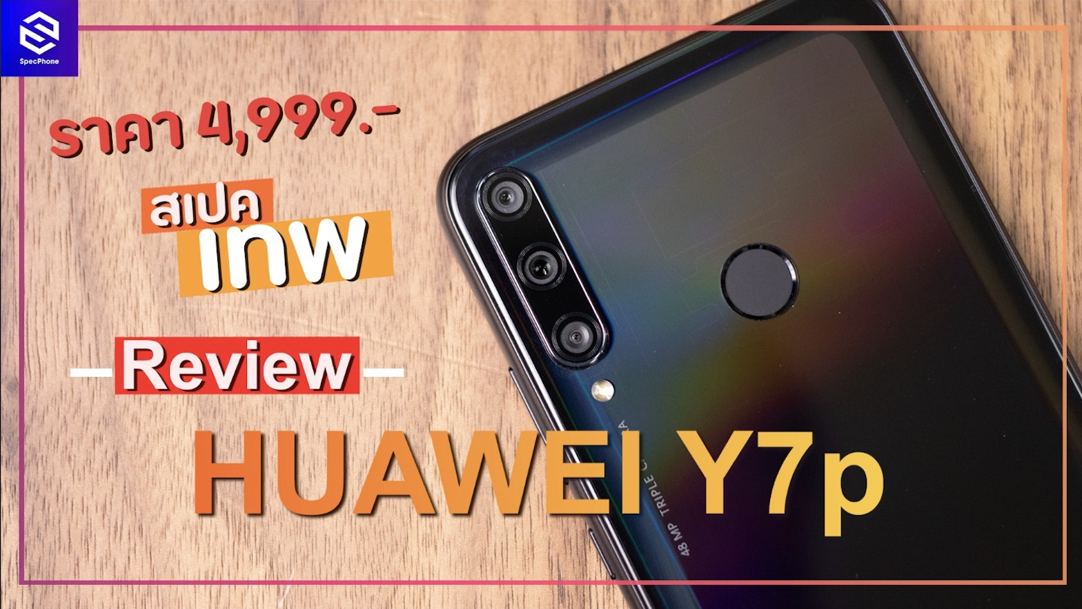 Video-Review-HUAWEI-Y7p-SpecPhone