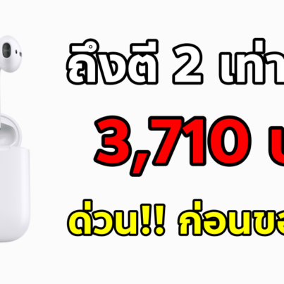 airpods 2 cover