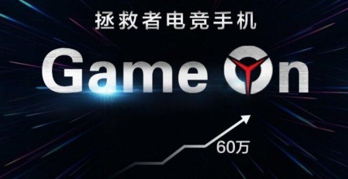 Lenovo ยืดอก สมาร์ทโฟนเกมมิ่งรุ่นใหม่ทำคะแนนบน AnTuTu ได้เกิน 600,000
