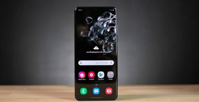 [Review] Samsung Galaxy S20 Ultra 5G สุดยอดกล้องซูมแห่งยุค ด้วยกล้อง 108MP Space Zoom 100x VDO 8K