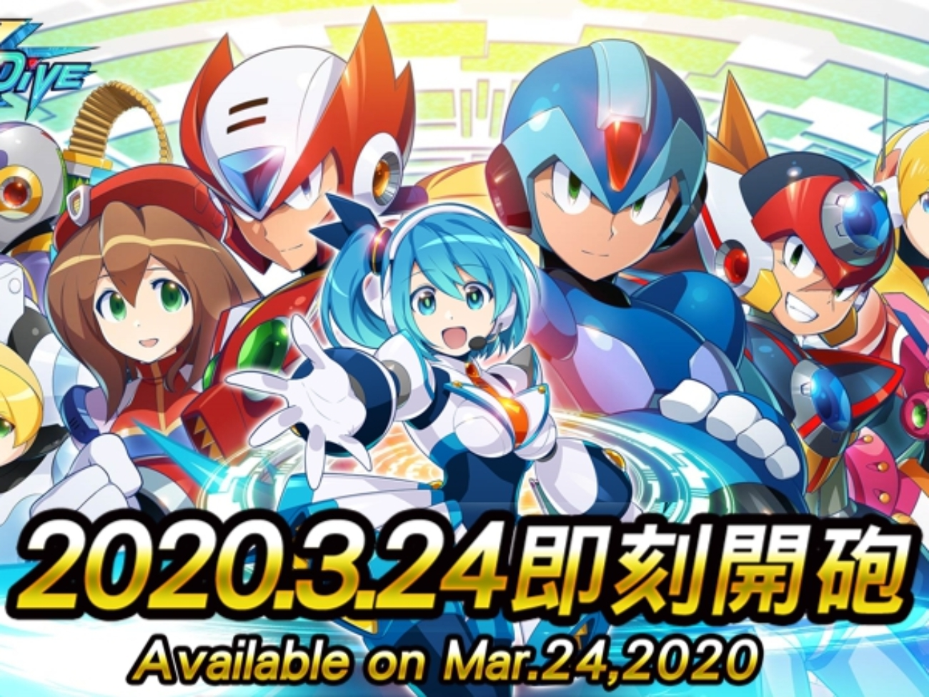 Mega-Man-X-DiVE_2020_03-17-20_001