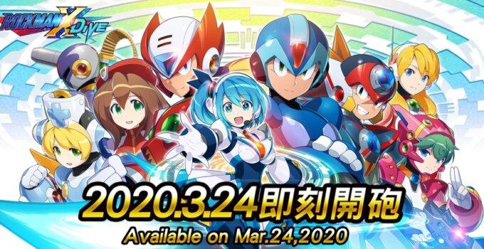 Mega Man X DiVE 2020 03 17 20 001
