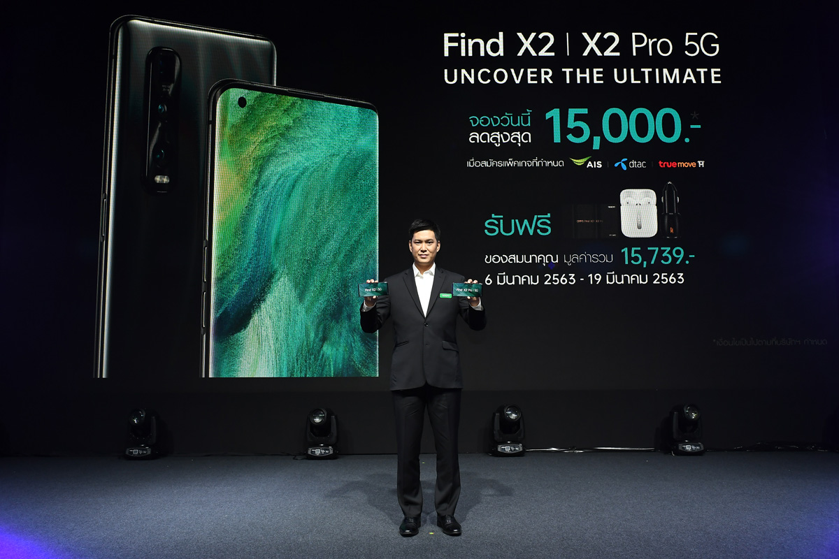 PR News OPPO Find X2 Series 008