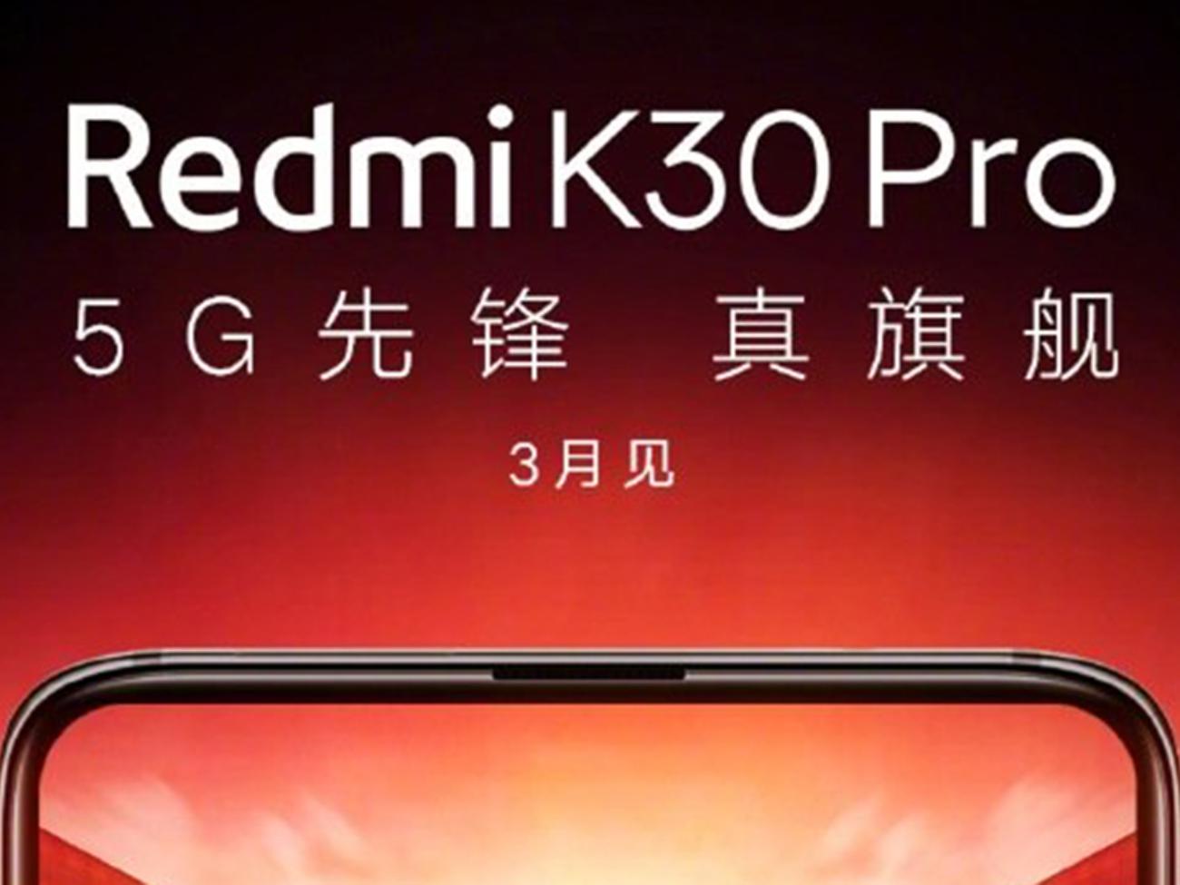 Redmi-K30-Pro-poster