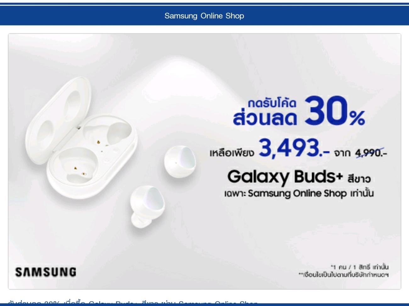 Screenshot_20200321-202615_Galaxy_Gift