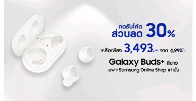Screenshot 20200321 202615 Galaxy Gift